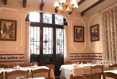 Raco del Turia dining room Valencia Spain