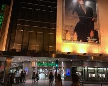 El Cortes Ingles at night Valencia Spain