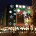 El Corte Ingles Xmas lights copy