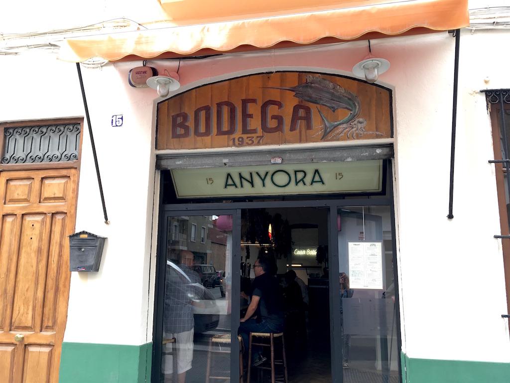 Anyora Bodega Restaurant Valencia Spain