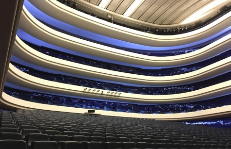 Reina Sofia Sala Principal seating levels