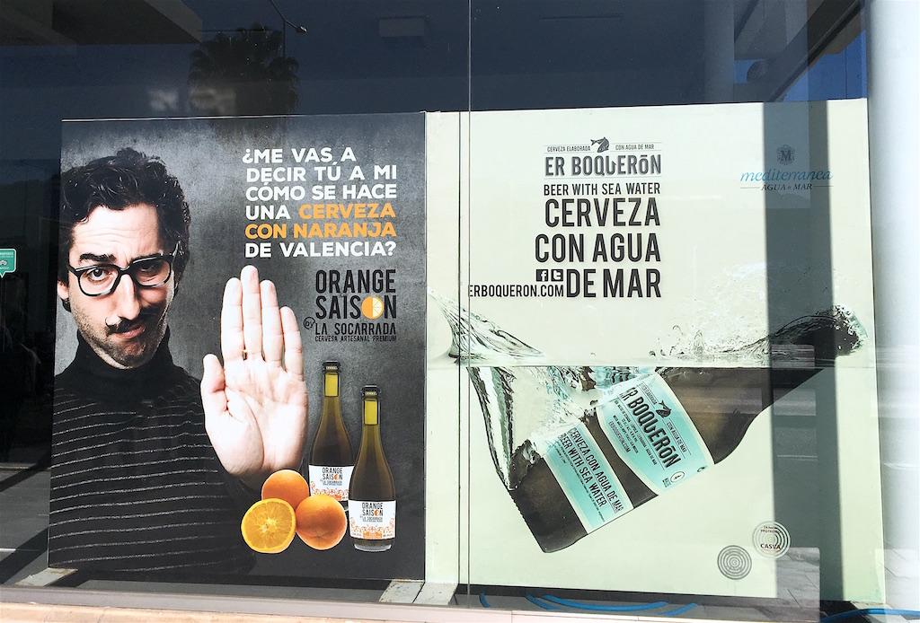 Poster La Socarrada Brewery Xativa Spain